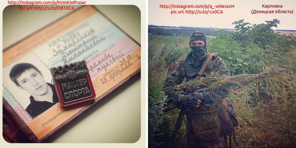 Sniper of DNR was killed near Donetsk. He  was from Smolensk, Russia