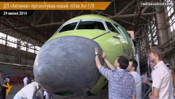 Antonov company presented a new transport aircraft An-178