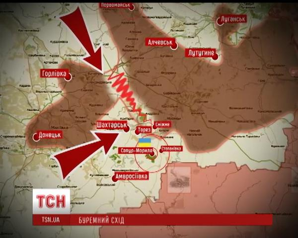 Terrorists are storming the Saur-Mohyla. The Russian army supported them with MRLS