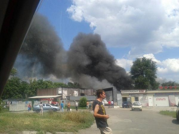Oil depot is burning in Donetsk