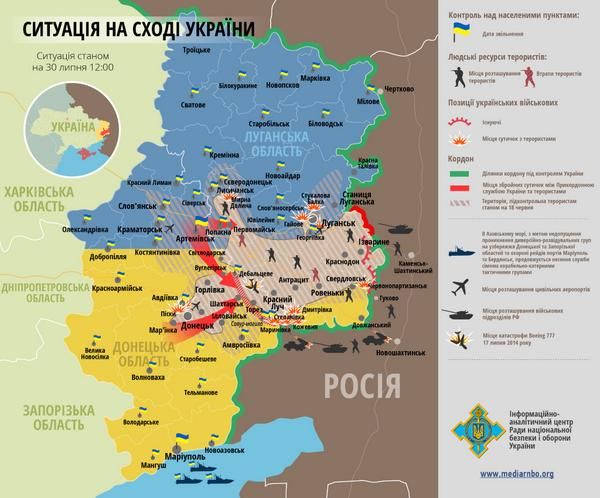 ATO forces are fighting for Pervomaisk