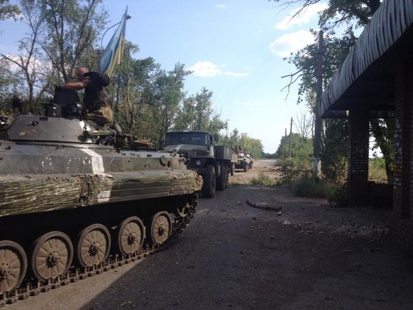 Ukrainian military 10 miles north from the centre of Donetsk