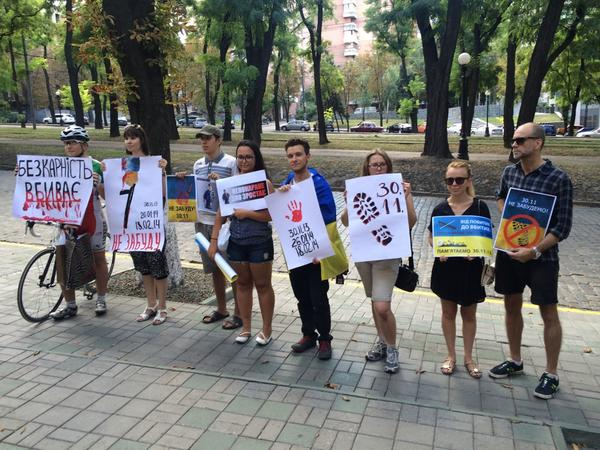 Rally in Dnipropetrovsk against unpunished crimes of Ex-gov