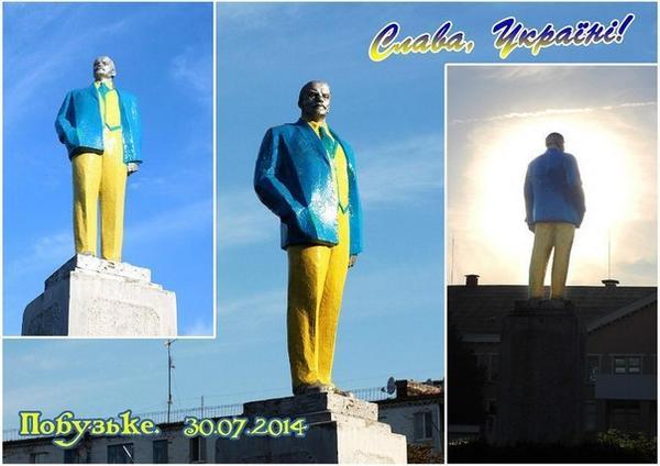 Lenin in Pobuzhske