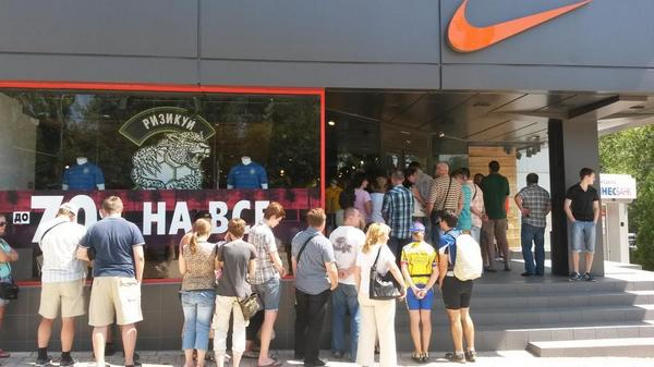 The Nike shop in Donetsk one of few still open. 70% off so long queues Ukraine