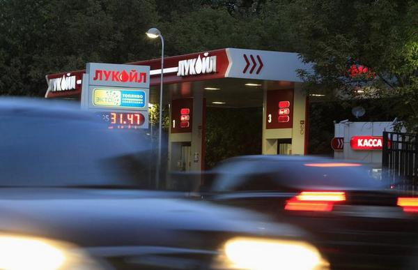 LUKOIL sells 240 gas stations in Ukraine to Austrian AMIC