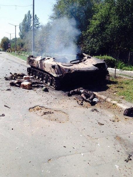 Militants attacked Ukrainian forces in Shakhtarsk. Many dead [GRAPHICS!]
