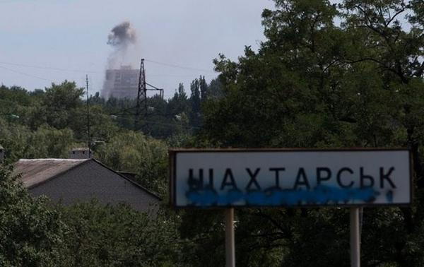 ATO HQ confirms 14 dead in yesterday ambush near Shakhtarsk