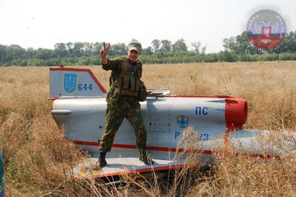 Terrorists shot down Ukrainian UAV