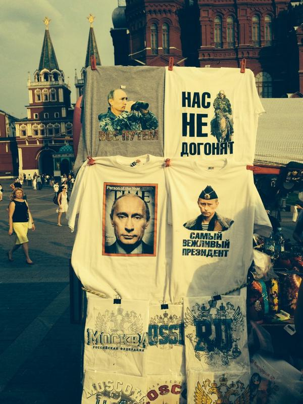 Putin t-shirts for sale near Kremlin