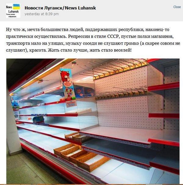No food, no water supply in Luhansk