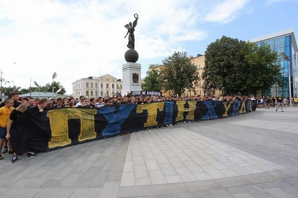Kharkiv and Kyiv Ultras rally