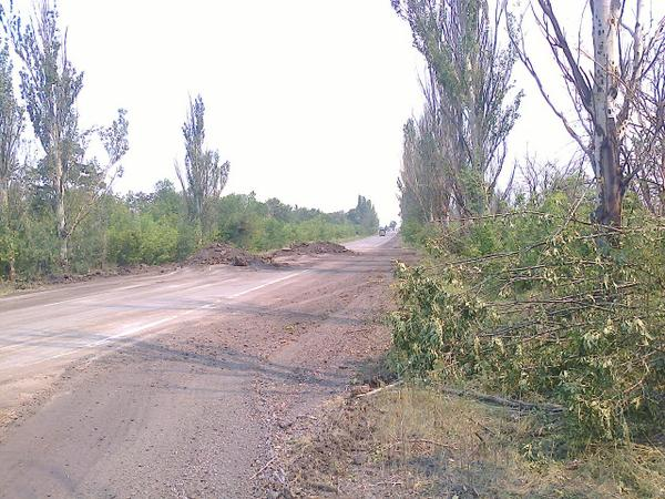 Aftermath of the airstrike near Vodobud
