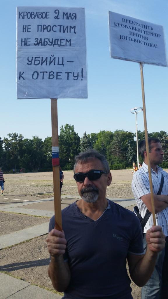 One man's personal protest today at odessa memorial service