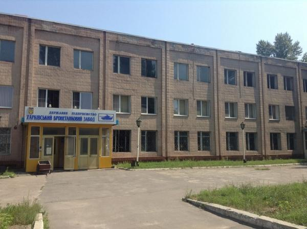 There was explosion tonight at armored vehicles plant in Kharkiv