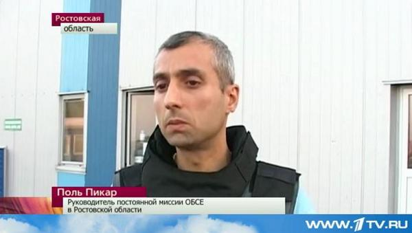 Russian MFA: OSCE monitors and journos come under shelling from Ukraine at Russian border @osce @RF_OSCE