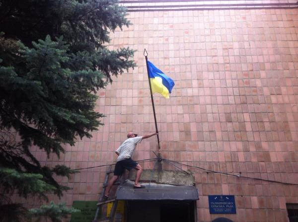 Ukrainian flag raised over administration of Halytsynivka Mariinka district