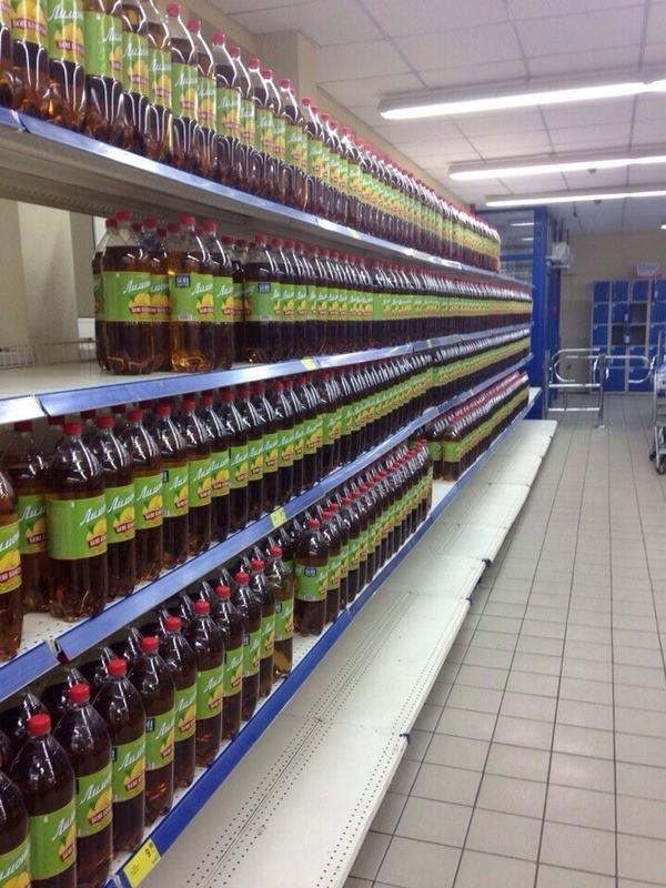 In Donetsk you can buy Soda. Or Soda