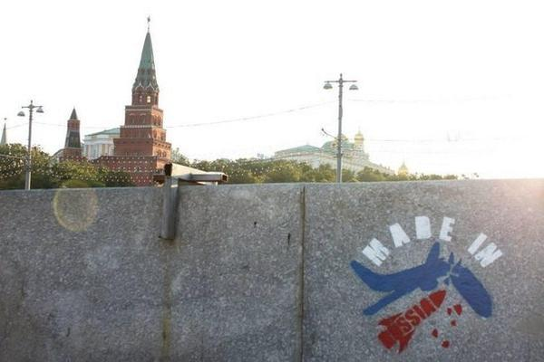 Street paintings in Moscow