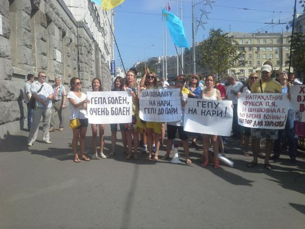 The Kharkiv citizens are chanting: police is not with the people