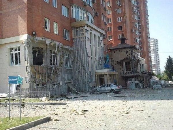 Residential area in Donetsk after shelling