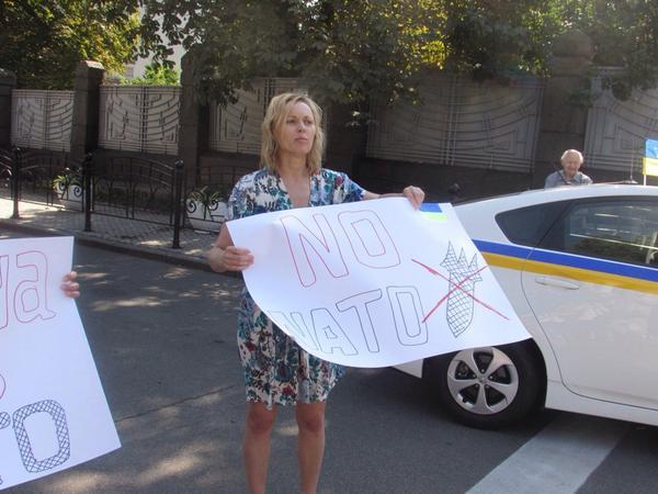 Pro-Russian politic Shilova on rally near Rada