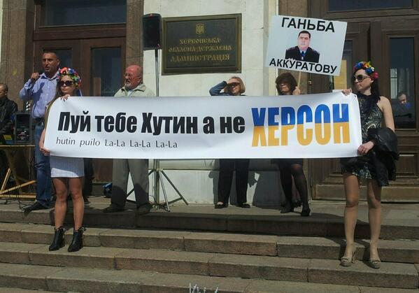 Rally in Kherson