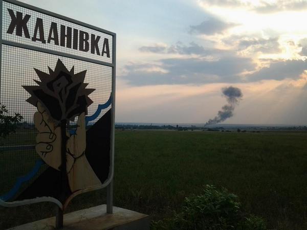 Ukrainian jet was downed near Zhdanivka