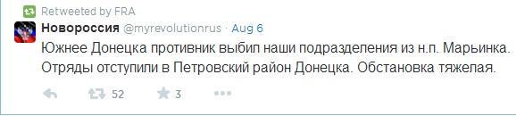 Ukrainian troops kicked off terrorists from Mariinka
