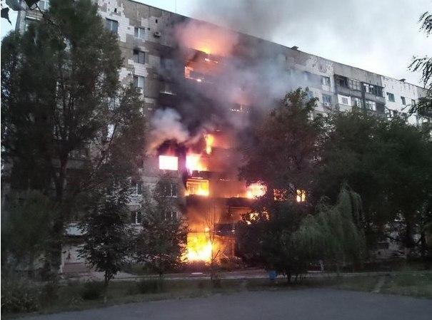 Burning Shakhtarsk
