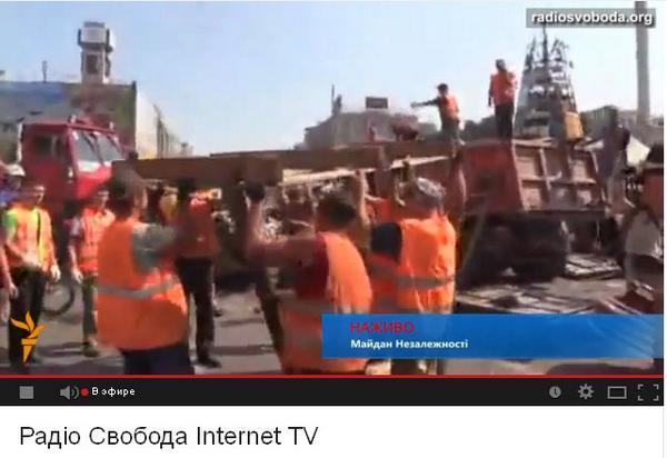 Maidan is being cleaned