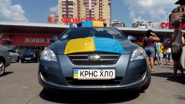 Automaidan protest against Mayor Kernes in Kharkiv