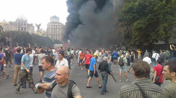 Burning Maidan