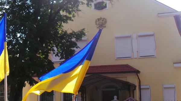 Rally near Russian Consulate in Kharkiv