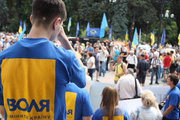 Activists outside the Parliament in Kyiv demand lustration of authorities
