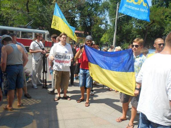 Odessa citizens protest against Kivalov from PoR