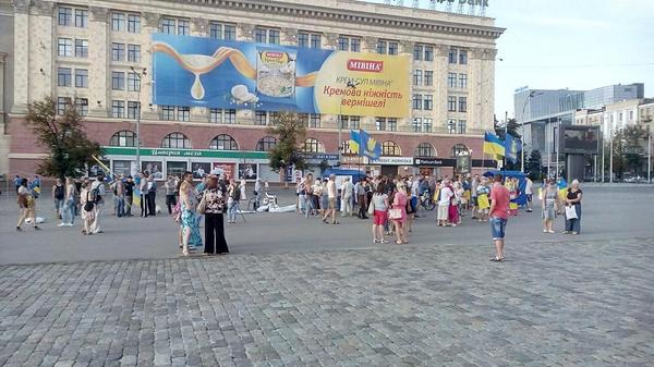 Viche on the square of Freedom in Kharkiv
