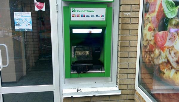 Privatbank ATM in Kharkiv was painted