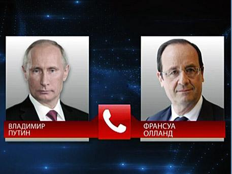 Putin discussed with Hollande humanitarian aid to Ukraine