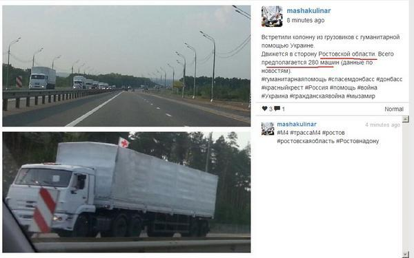 Russian aid caravan is heading to Rostov . Thus it won't pass throught the border controlled by UA .@bura_tino