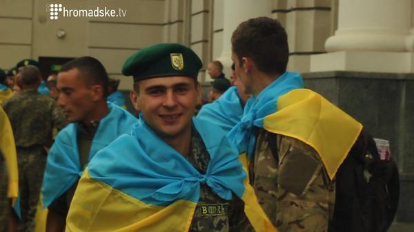 Lviv met border guards from Izvaryne