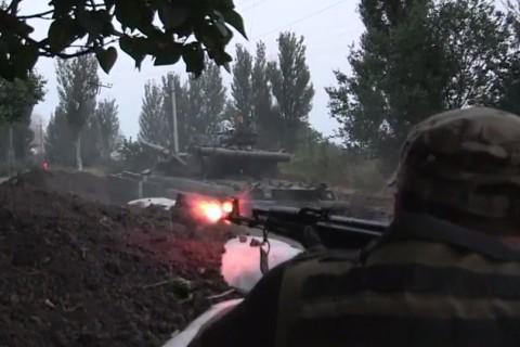 Battalion Dnipro near Donetsk