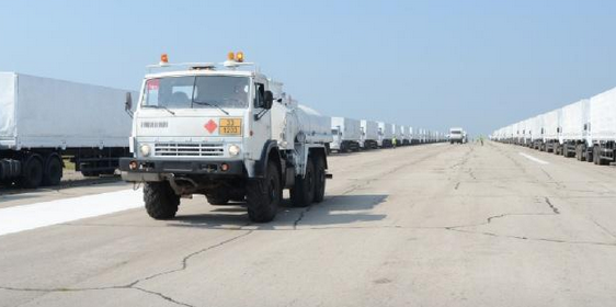Humanitarian convoy changed the route