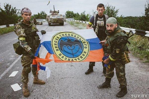 Battalion Donbass captured Russian special forces flag
