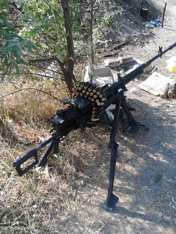 Battalion Dnipro liquidated terrorists machine gun position