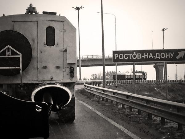 The convoy moves towards Rostov-on-Don.