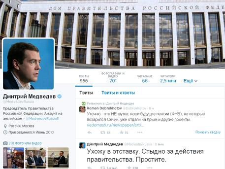 The twitter account of Russian PM @MedvedevRussia has been hacked