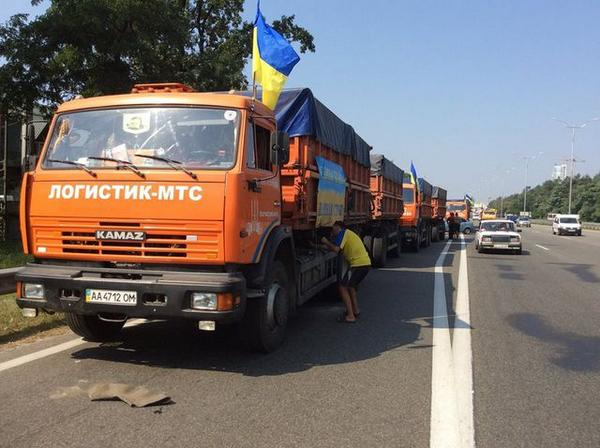 75 trucks of Ukrainian humanitarian aid departed to Donbass from Kyiv