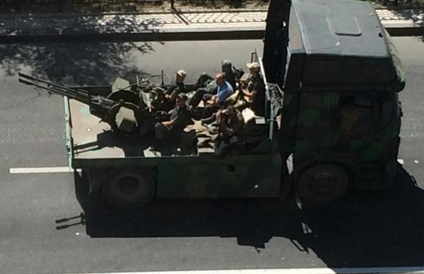 Russian artillery in Donetsk