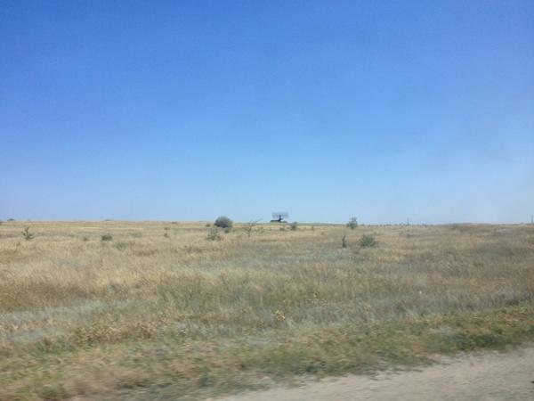 Radar has appeared in a field outside Donetsk (Russian Donetsk)